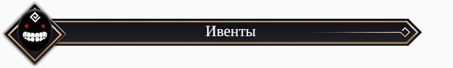 В русской версии Black Desert появилась новая арена и новое угодье для охоты на НПС